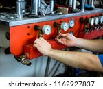 quality control is of the... | Shutterstock . vector #1162927837