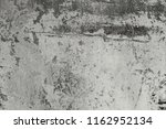 painted concrete wall. abstract ... | Shutterstock . vector #1162952134