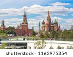 moscow. russia  12.06.2018.... | Shutterstock . vector #1162975354