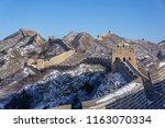 china jinshanling great wall... | Shutterstock . vector #1163070334