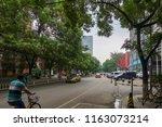 beijing   jul 1  people at... | Shutterstock . vector #1163073214