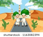 muslim couple in front of the... | Shutterstock .eps vector #1163082394