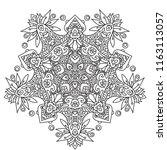 black and white mandala vector... | Shutterstock .eps vector #1163113057
