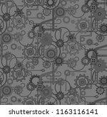 mechanical seamless background... | Shutterstock . vector #1163116141