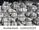 close up outdoor view of a... | Shutterstock . vector #1163123224