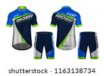 cycling jerseys mockup t shirt... | Shutterstock .eps vector #1163138734