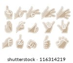 hand brown | Shutterstock . vector #116314219