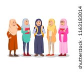 group of casual muslim woman... | Shutterstock .eps vector #1163183014