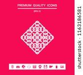 geometric arabic pattern. logo   Shutterstock .eps vector #1163186581