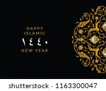 happy new hijri year 1440.... | Shutterstock .eps vector #1163300047
