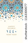 happy new hijri year 1440.... | Shutterstock .eps vector #1163300077
