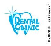 blue sign of dental clinic on... | Shutterstock .eps vector #1163312827