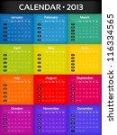 календарь 2013 месяца в картинках