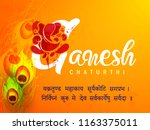 god ganesha illustration with... | Shutterstock .eps vector #1163375011