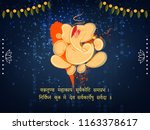 god ganesha illustration on... | Shutterstock .eps vector #1163378617
