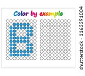color by example. learning... | Shutterstock .eps vector #1163391004