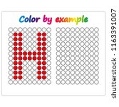 color by example. learning... | Shutterstock .eps vector #1163391007