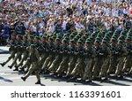 kyiv  ukraine   august 24  2018 ... | Shutterstock . vector #1163391601