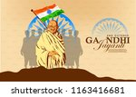 abstract for gandhi jayanti is... | Shutterstock .eps vector #1163416681