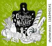organic market  logo design ... | Shutterstock .eps vector #1163443141
