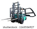 the image of loader under the...   Shutterstock . vector #1163536927