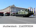 kyiv  ukraine   august 24  2018 ...   Shutterstock . vector #1163595034