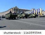 kyiv  ukraine   august 24  2018 ...   Shutterstock . vector #1163595544