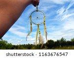 dream catcher on the background ... | Shutterstock . vector #1163676547