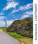 higashi hennazaki cape is one...   Shutterstock . vector #1163706607