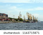 moscow  russia july 19  2016 ... | Shutterstock . vector #1163715871