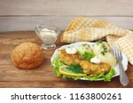 homemade fish cutlets with... | Shutterstock . vector #1163800261