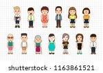 people character vector | Shutterstock .eps vector #1163861521