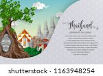 thailand travel concept the... | Shutterstock .eps vector #1163948254