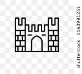 castle vector icon isolated on... | Shutterstock .eps vector #1163981251