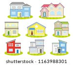 front view of solitary houses... | Shutterstock .eps vector #1163988301