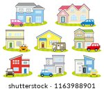front view of solitary houses... | Shutterstock .eps vector #1163988901