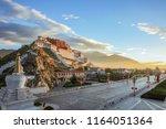qingzang plateau tibet lhasa... | Shutterstock . vector #1164051364
