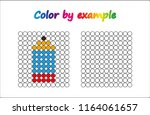 worksheet.  pencil   puzzle... | Shutterstock .eps vector #1164061657