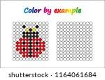 worksheet.  ladybug   puzzle...   Shutterstock .eps vector #1164061684