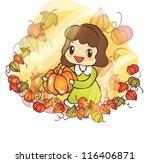 beautiful autumn scene   happy... | Shutterstock .eps vector #116406871