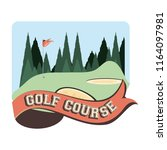 golf curse with sand trap | Shutterstock .eps vector #1164097981
