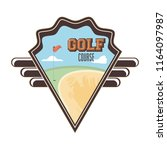 golf curse with sand trap | Shutterstock .eps vector #1164097987