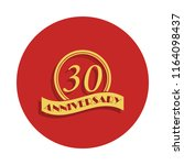 30 anniversary sign icon in...