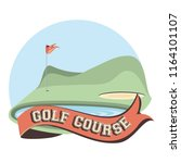 golf curse with sand trap and... | Shutterstock .eps vector #1164101107
