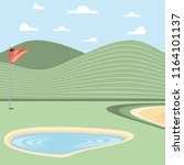 golf curse with sand trap and... | Shutterstock .eps vector #1164101137
