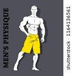 muscle man silhouette graffiti...   Shutterstock . vector #1164136561