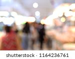 blur image of fruits and... | Shutterstock . vector #1164236761