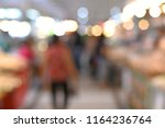 blur image of fruits and... | Shutterstock . vector #1164236764