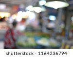 blur image of fruits and... | Shutterstock . vector #1164236794
