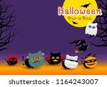 halloween cats costume banner... | Shutterstock .eps vector #1164243007